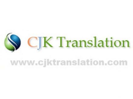 CJK Translation